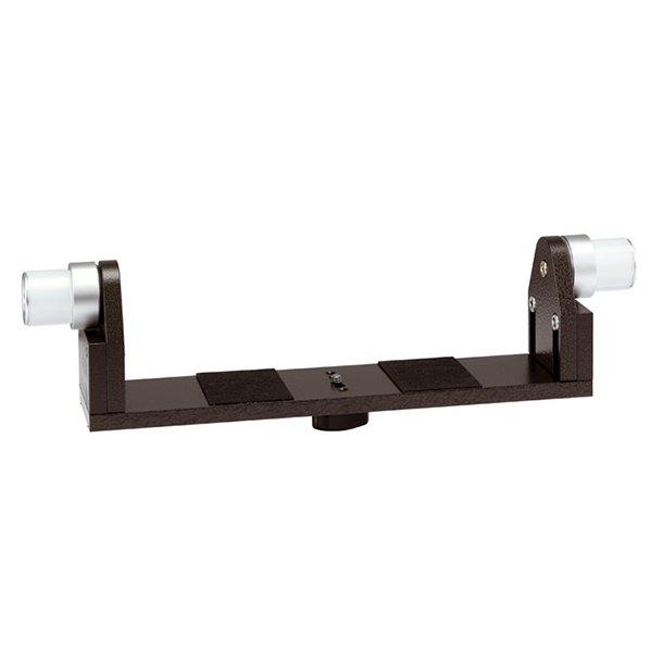 Vixen HF2 Sving holder
